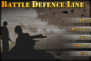battle defence line
