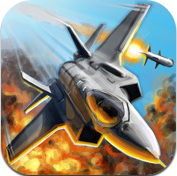 MetalStorm: Online™ - Multiplayer dogfights!